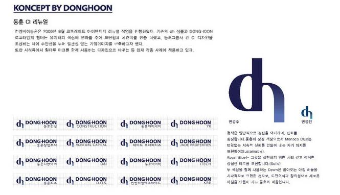 DONGHOONDOS_9.jpg